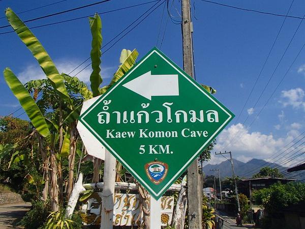 kaeo komon cave, kaew komol cave, tham kaew komon
